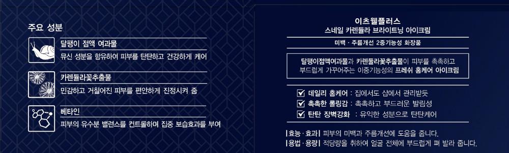eye cream korean.jpg