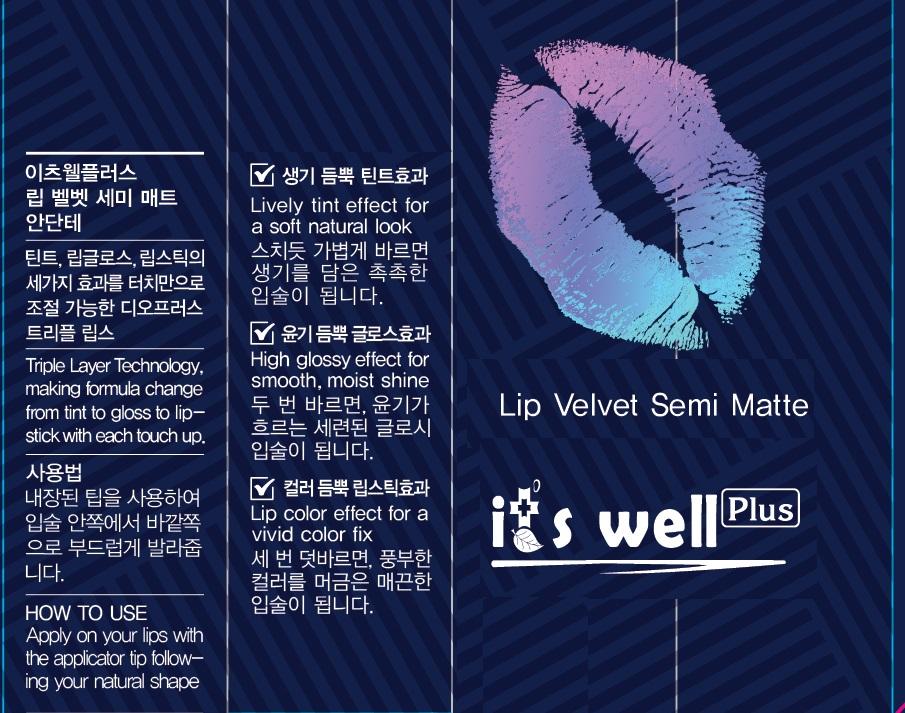 lip velvet korea.jpg